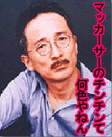 ueda04