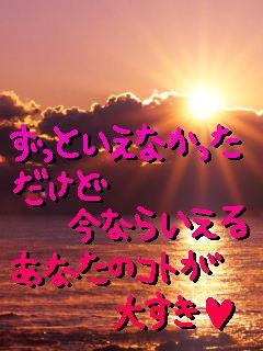 ずっと(1)
